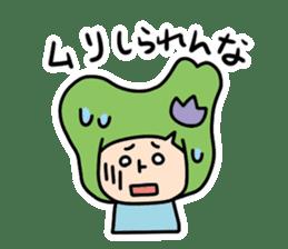 Toyama no Mako-chan / The second verse sticker #763759