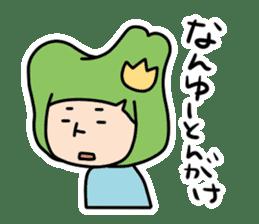 Toyama no Mako-chan / The second verse sticker #763760