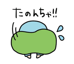 Toyama no Mako-chan / The second verse sticker #763761