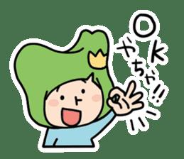 Toyama no Mako-chan / The second verse sticker #763763