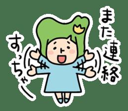 Toyama no Mako-chan / The second verse sticker #763764