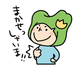Toyama no Mako-chan / The second verse sticker #763765