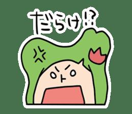 Toyama no Mako-chan / The second verse sticker #763770