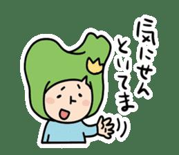 Toyama no Mako-chan / The second verse sticker #763771