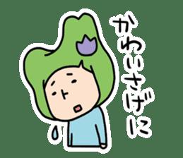 Toyama no Mako-chan / The second verse sticker #763773