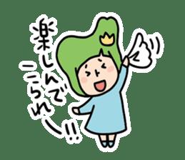 Toyama no Mako-chan / The second verse sticker #763776