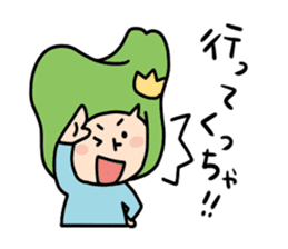 Toyama no Mako-chan / The second verse sticker #763777