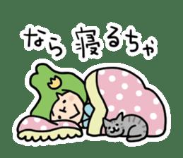Toyama no Mako-chan / The second verse sticker #763778