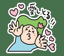 Toyama no Mako-chan / The second verse sticker #763779