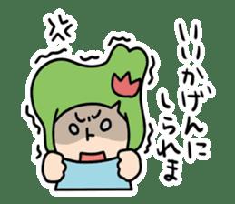 Toyama no Mako-chan / The second verse sticker #763781
