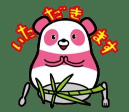 NagomiPanda sticker #763917