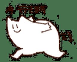 The white cat sticker #764108