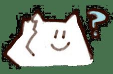 The white cat sticker #764112