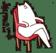 The white cat sticker #764116