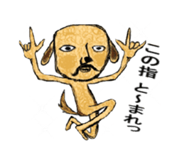surreal animal of the uta sticker #764545