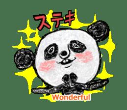 surreal animal of the uta sticker #764551