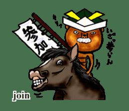 surreal animal of the uta sticker #764554