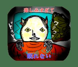 surreal animal of the uta sticker #764560