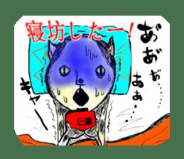 surreal animal of the uta sticker #764564