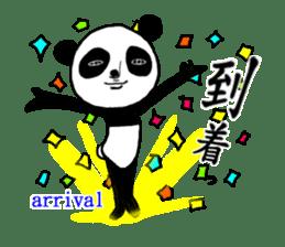 surreal animal of the uta sticker #764567