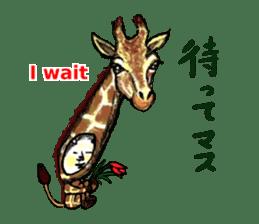 surreal animal of the uta sticker #764568