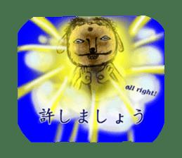 surreal animal of the uta sticker #764573