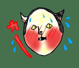 surreal animal of the uta sticker #764576