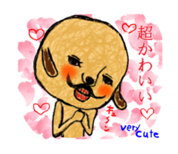 surreal animal of the uta sticker #764577