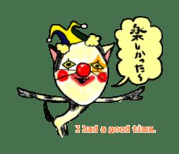 surreal animal of the uta sticker #764580