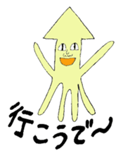 The cuttlefish uncle sticker #766069
