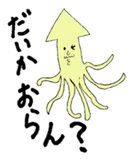 The cuttlefish uncle sticker #766070