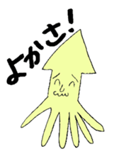 The cuttlefish uncle sticker #766074