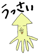 The cuttlefish uncle sticker #766076