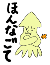 The cuttlefish uncle sticker #766078