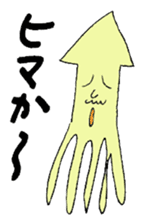The cuttlefish uncle sticker #766079