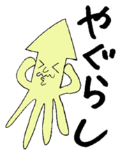 The cuttlefish uncle sticker #766081
