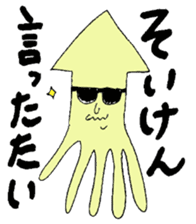 The cuttlefish uncle sticker #766082