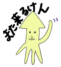 The cuttlefish uncle sticker #766086