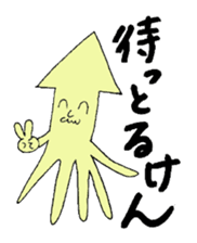 The cuttlefish uncle sticker #766088