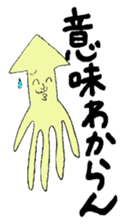 The cuttlefish uncle sticker #766089