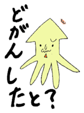 The cuttlefish uncle sticker #766090