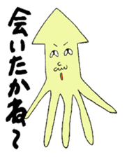 The cuttlefish uncle sticker #766091