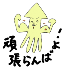 The cuttlefish uncle sticker #766093