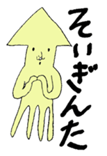 The cuttlefish uncle sticker #766095