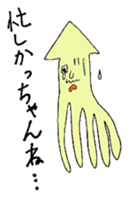 The cuttlefish uncle sticker #766097