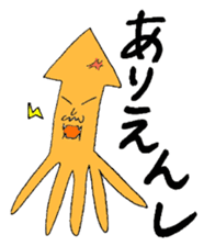 The cuttlefish uncle sticker #766098