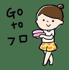 THE GIRL sticker #766311