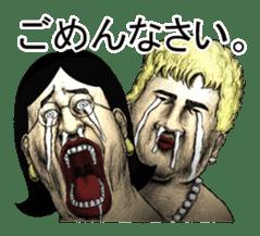 Mutchiree-Mura sticker #767051