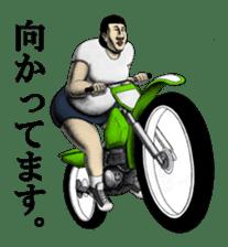 Mutchiree-Mura sticker #767058