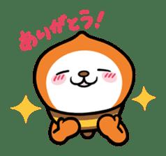 naga-don sticker #767953